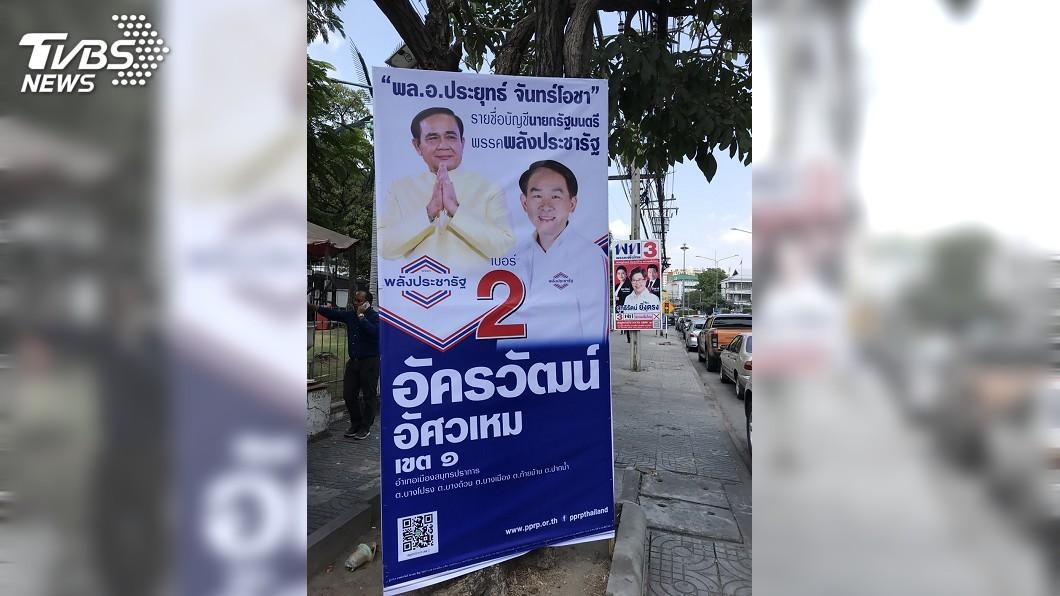 泰國眾議院選舉24日將登場,親前總理戴克辛的為泰黨和支持軍政府的公民力量黨分別提出經濟利多,盼爭取選民支持。前為公民力量黨看板,後為為泰黨看板。圖/中央社