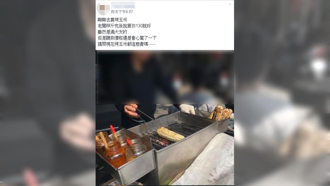 圖/翻攝彰化人大小事臉書