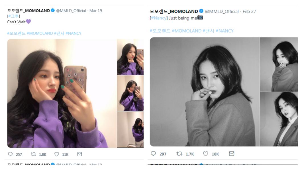 Nancy3月21日括號內已改成「格魯」(左);21日前上傳照片都還是「Nancy」(右)。圖/翻攝自推特