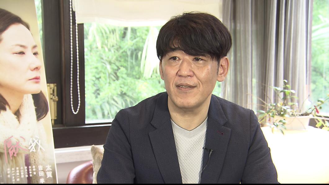 電影原著作家 歌川泰司。圖/TVBS