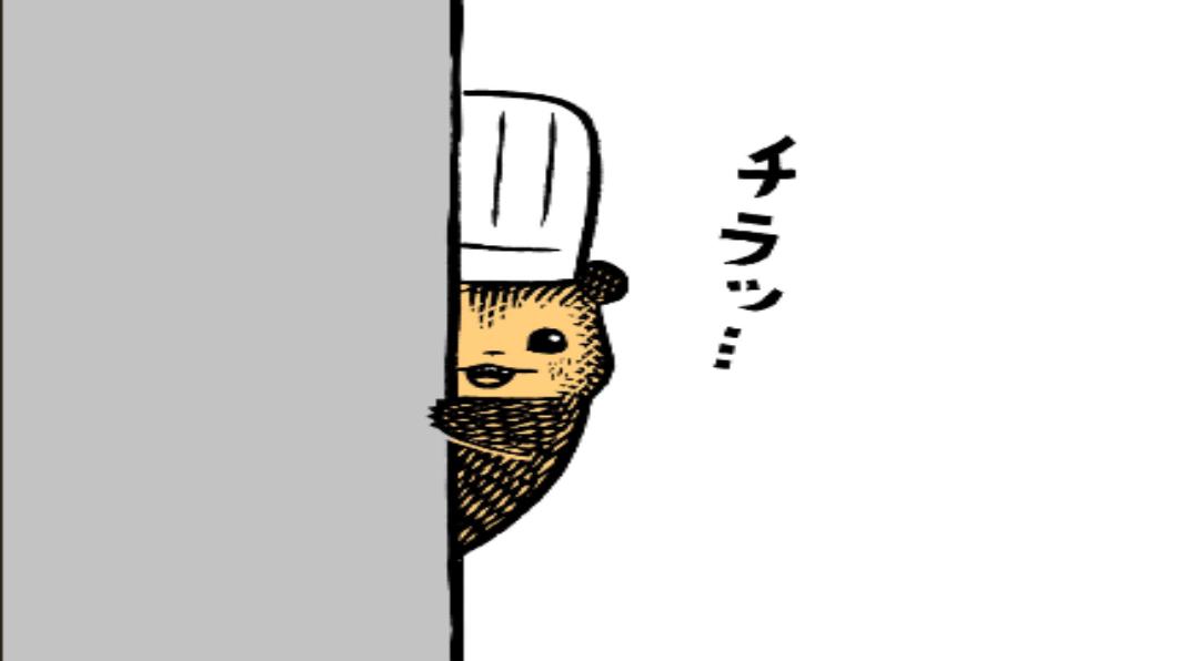 圖/漫畫家Ka-men-to-tsu 推特 日本網路漫畫爭議 燃燒彈受害者成中東烤肉