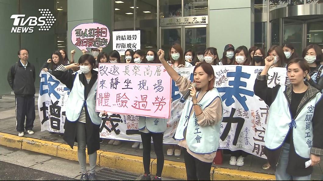 圖/TVBS 長榮空服勞資調解9日展開 勞動部盼達共識