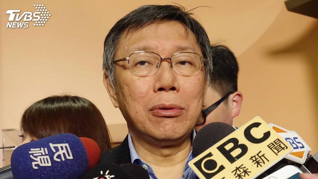 圖/中央社 與蔡總統同台是否交鋒? 柯文哲:行禮如儀就好