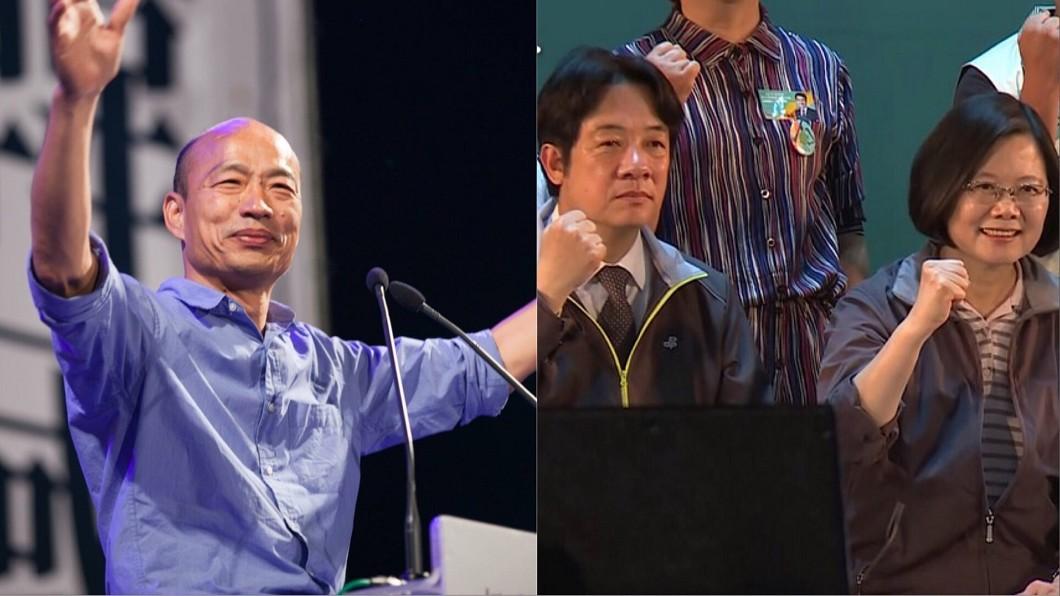 圖/翻攝自韓國瑜臉書、TVBS 拆解「瑜、德」2字!他預言韓國瑜稱王、蔡賴一條心