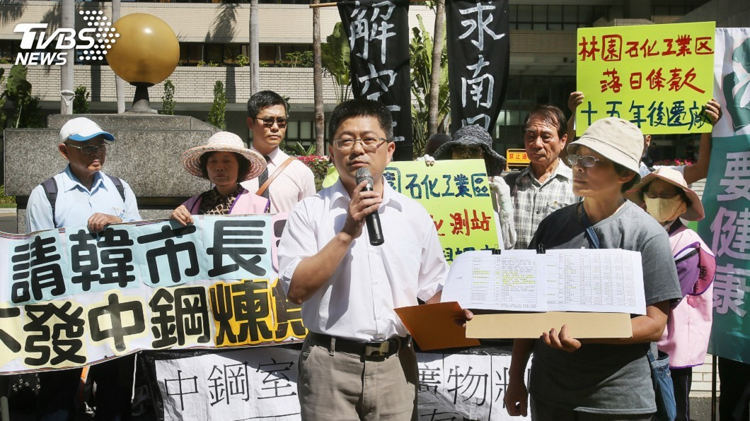 圖/中央社 環團籲煉焦製程改乾式 高市府要求中鋼速推動