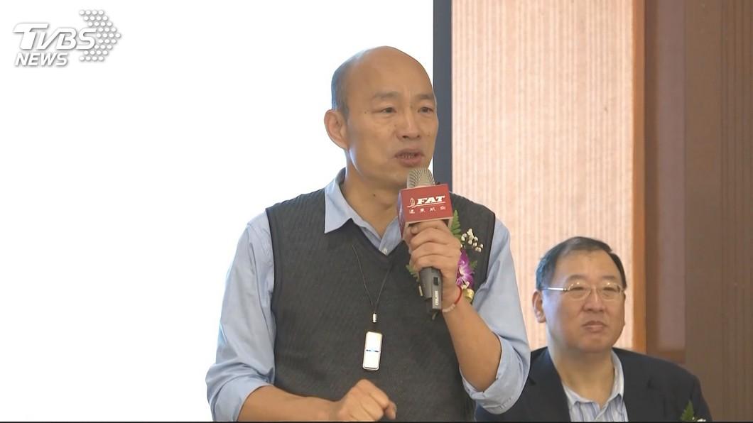 高雄市長韓國瑜。圖/TVBS 失言又搞錯地理位置?韓國瑜:「不丹居民都傻傻的」