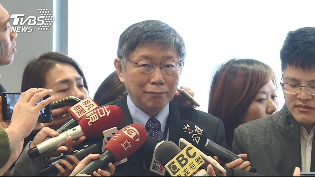 圖/TVBS 赴MIT座談 柯文哲自爆:同婚公投投反對票
