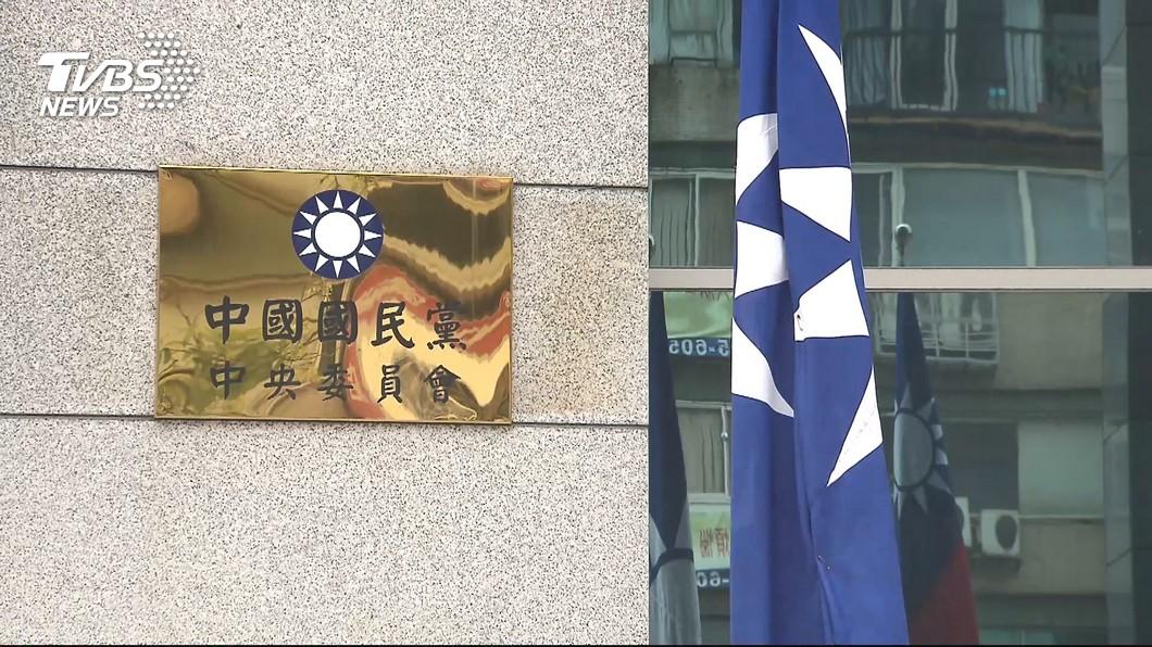國民黨。(圖/TVBS) 黨產會否決申請1690萬發獎學金 國民黨提告敗訴