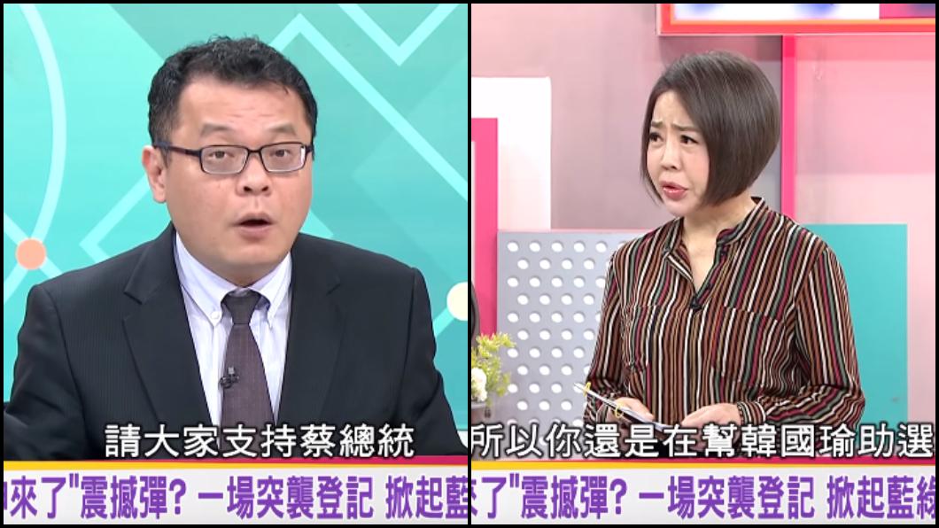 示意圖/TVBS 沒韓就不投!陳揮文突改替「小英拉票」 于美人神吐嘈
