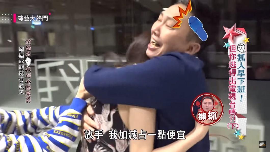 圖/翻攝自我愛大熱門YouTube 趙正平強抱25秒害走光 辣模緩頰:節目效果