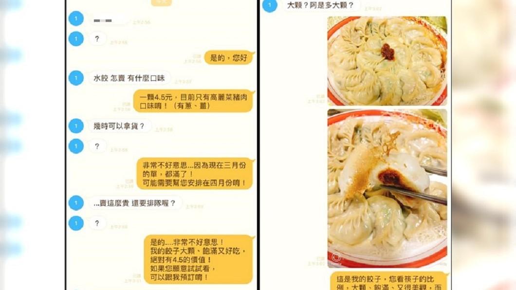 圖/爆怨公社 奧客拗試吃「先送10顆來」 遭拒開嗆:賞妳臉不要?