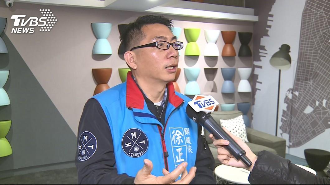 圖/TVBS 韓流帶動藍營2020士氣 汐止區初選爆炸