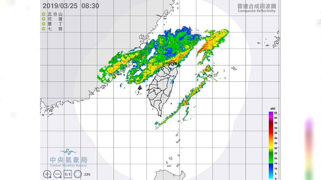 圖/翻攝自中央氣象局  鋒面已到上空!今白天易有雨 專家:週五再變天
