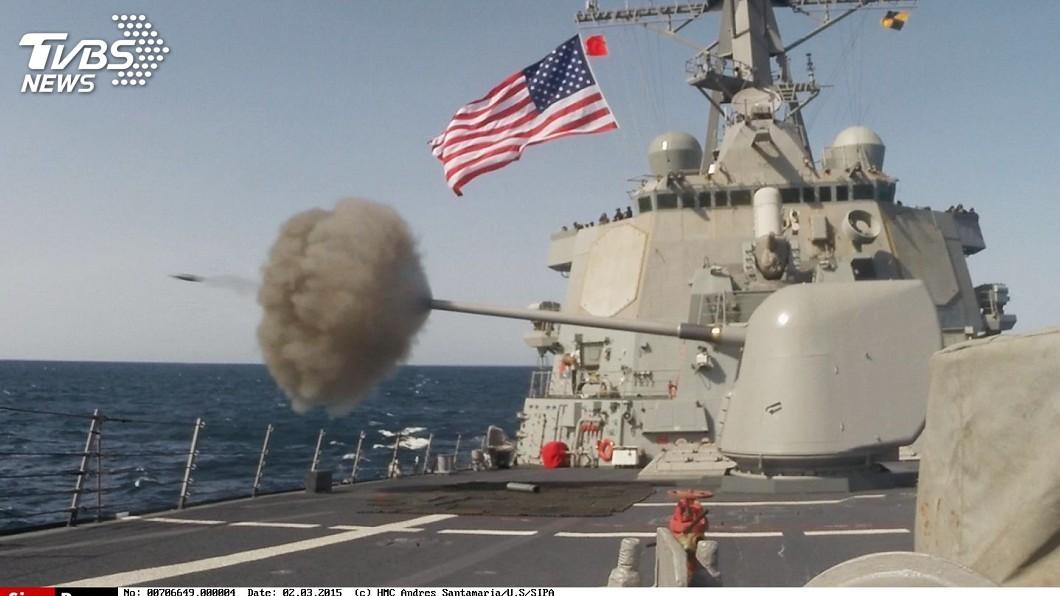 圖/達志影像美聯社 美艦今年第3度航經台灣海峽 國防部全程掌握