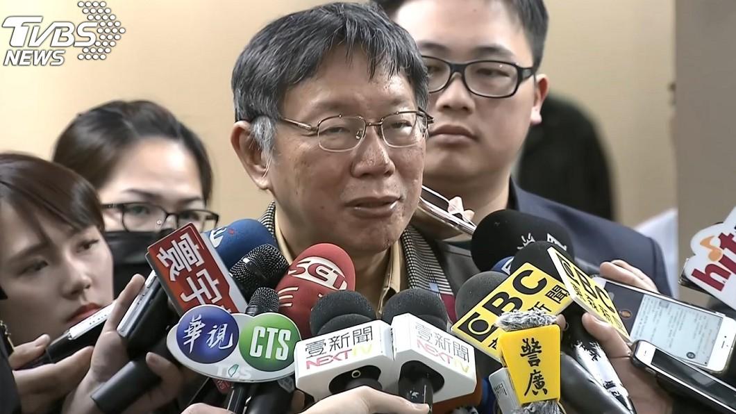 圖/TVBS 去年的公投怪怪的!柯文哲澄清:「我」是指台北市民