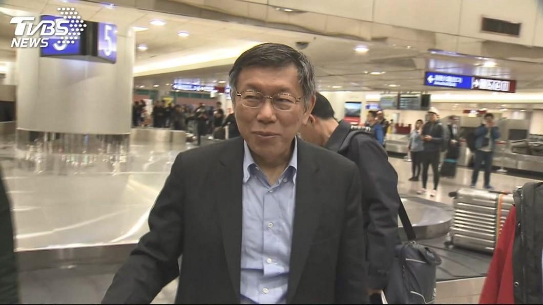 圖/TVBS 柯文哲訪美行缺乏亮點 總統路加分有限