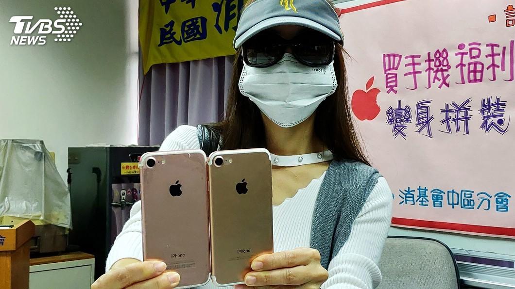 圖/中央社 網購福利品手機竟是拼裝品 消基會提醒注意