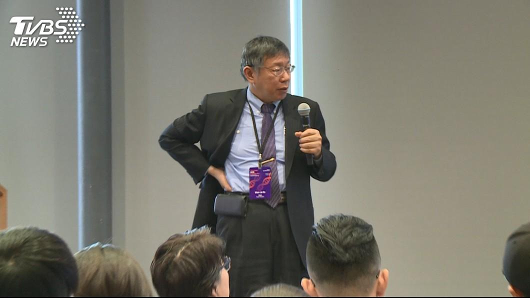 圖/TVBS 柯文哲表態反同 楊大正飆髒話罵「騙選票」