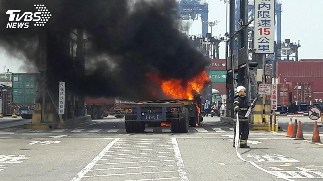 圖/中央社 高雄港貨櫃車突自燃 車頭燒得焦黑幾成廢鐵