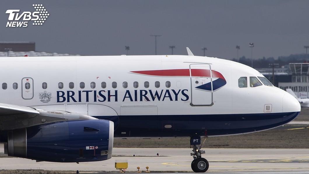 圖/達志影像美聯社 太離譜!英航機師烏龍 往德國班機錯飛蘇格蘭