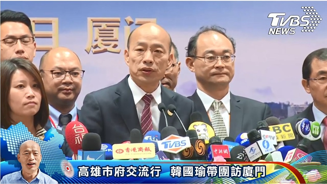 圖/TVBS 妻遭點名選高雄市長 韓國瑜嗆「惡意設計」:想醜化我
