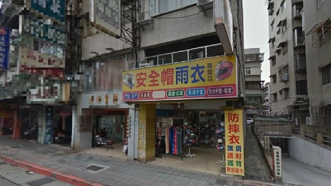 圖/翻攝自Googlemap 「安全帽店」為何倒不了?業者曝賺錢商機