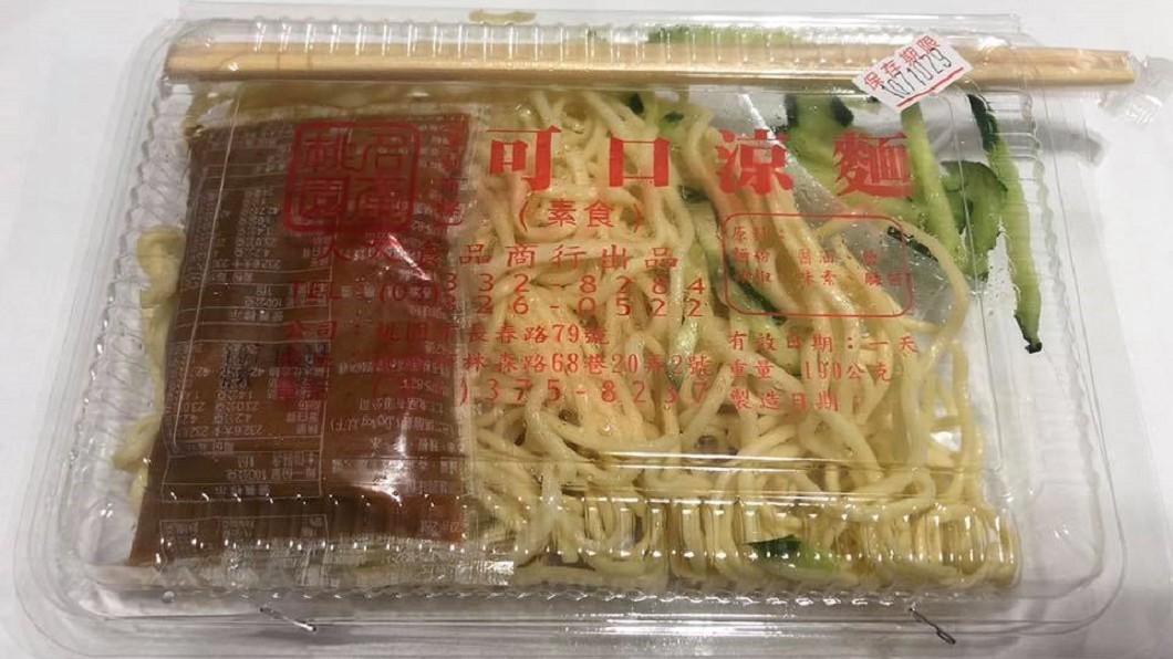 不少人回憶福利社的涼麵,俗又好吃!圖/翻攝自臉書「爆廢公社」