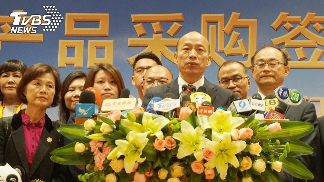 韓國瑜香江行的評價,應與民進黨縣市長赴中國大陸同標準 圖/中央社 【觀點】面對大陸威脅,我們該選擇對話還是對抗?