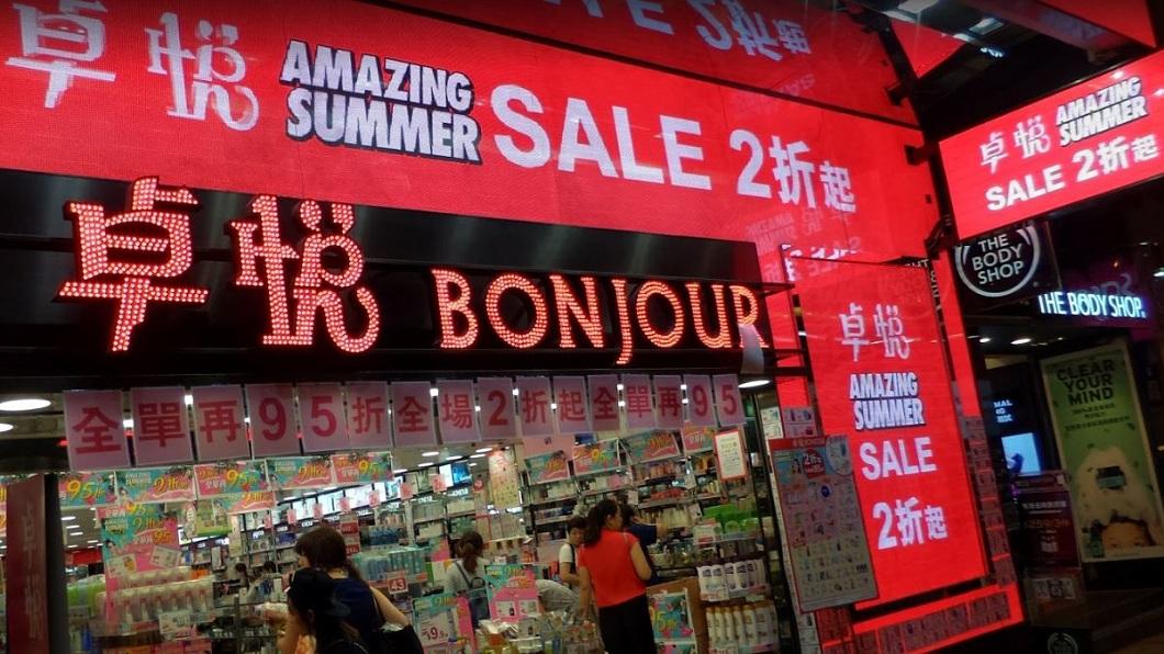 卓悅化妝品連鎖集團在香港是知名品牌。(圖/翻攝自Google Map) 一家三口在同公司上班 聯手盜領1.6億薪水