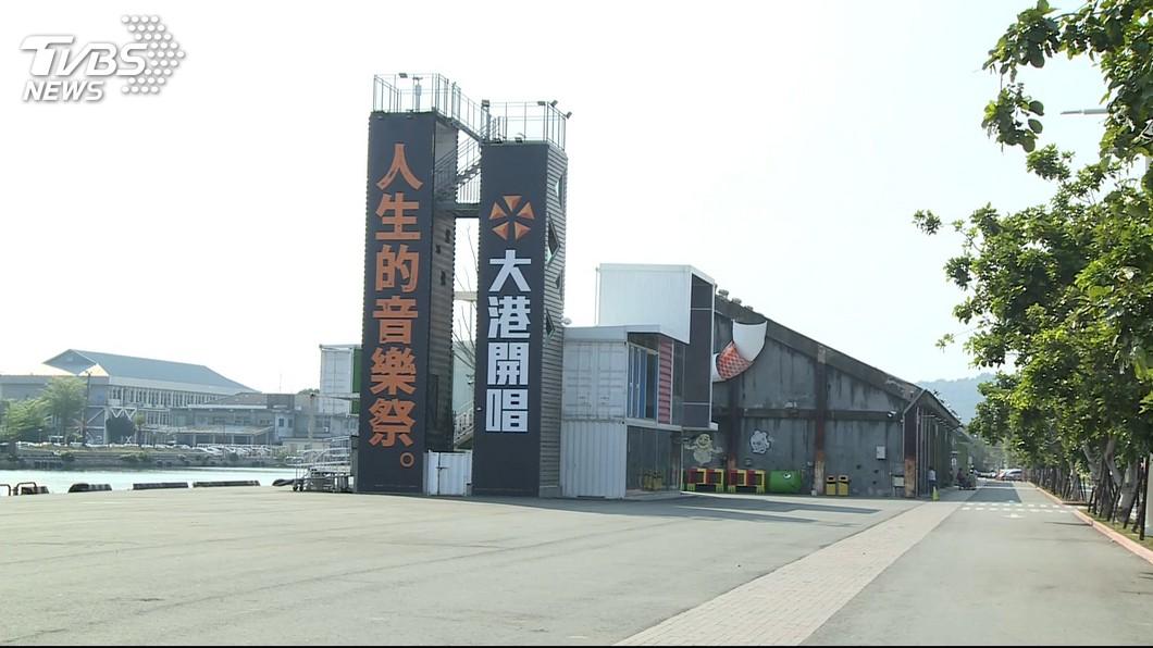 圖/TVBS 邀請大港開唱 黃偉哲:文化藝術非打口水戰可得