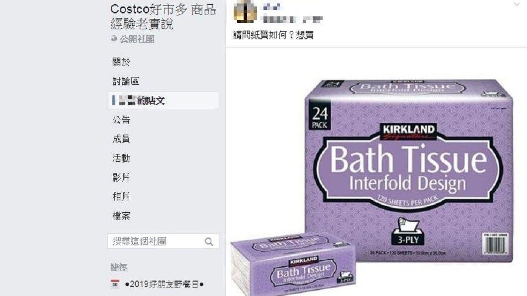 有網友詢問品質如何想要買,用過的人幾乎大推。(圖/翻攝自臉書社團「Costco好市多 商品經驗老實說」)