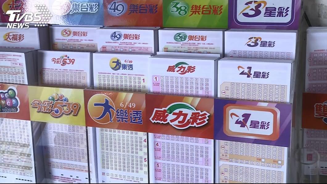 圖/TVBS 立委提案 發票與彩券兌獎期限延長為半年
