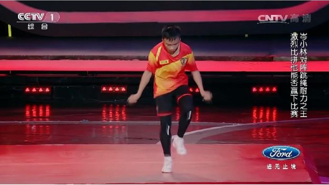 圖/翻攝自CCTV挑战不可能官方频道  youtube 15歲跳繩好手 3分鐘內完成1000跳
