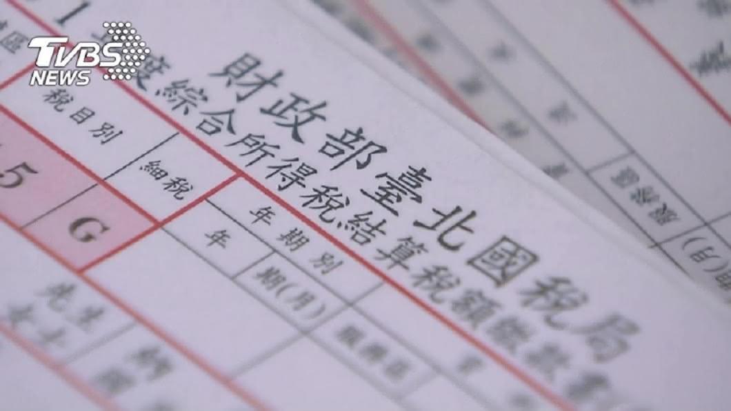 示意圖/TVBS 報稅學英文! 你今年所得稅deduct了多少?