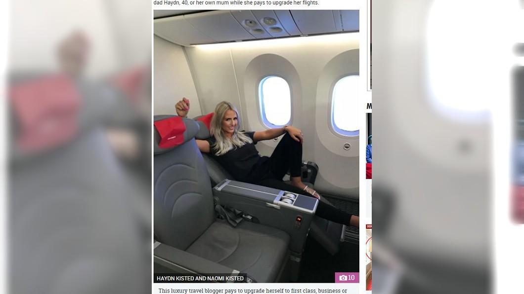 娜奧米旅遊時都會搭乘頭等艙。(圖/翻攝自 The Sun 網站) 出國兩樣情?辣媽爽搭頭等艙 丟老公小孩坐經濟艙