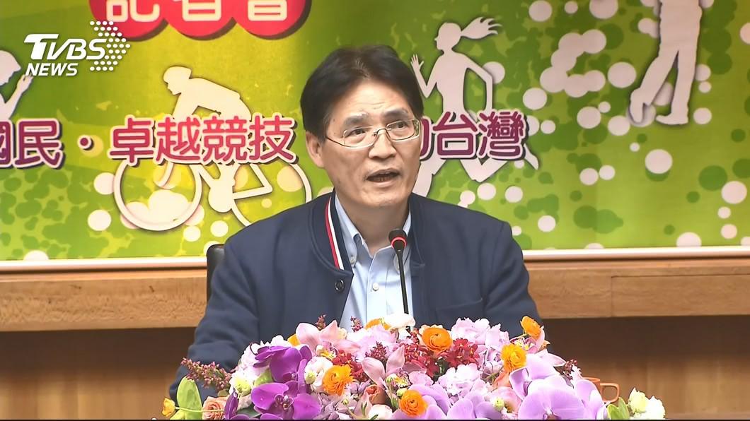 圖/TVBS資料畫面 亞洲滑冰賽台北站取消 體育署長:冰協沒講清楚