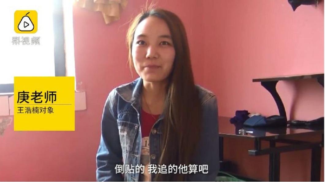王浩楠11年來養了400個孩子,25歲的庚姓女老師得知後深受感動而倒追王浩楠。(圖/翻攝自梨視頻)