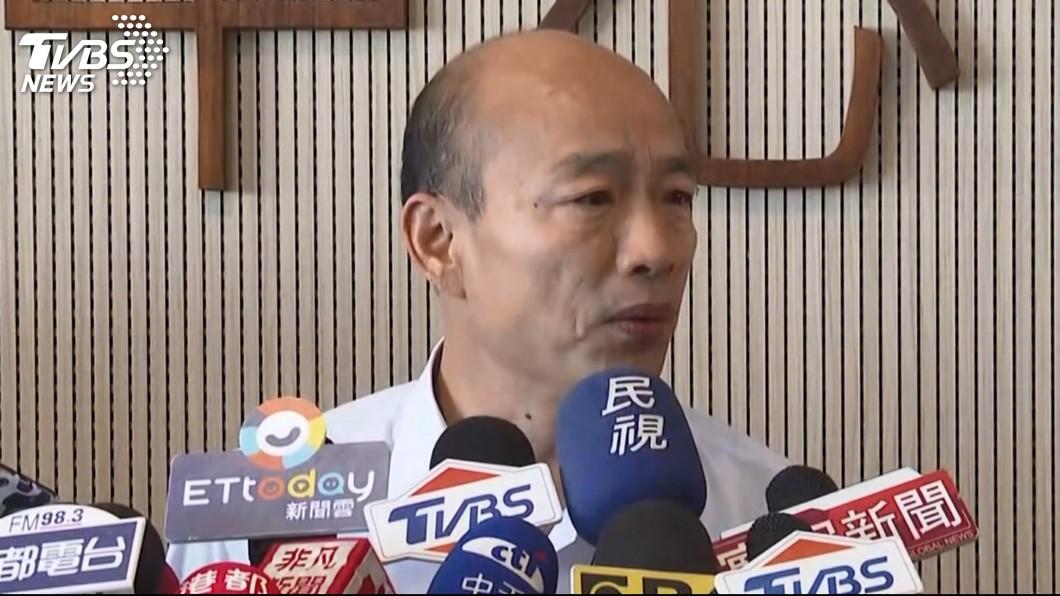 圖/TVBS 陳明通為禽獸說致歉 韓國瑜盼寬容看待