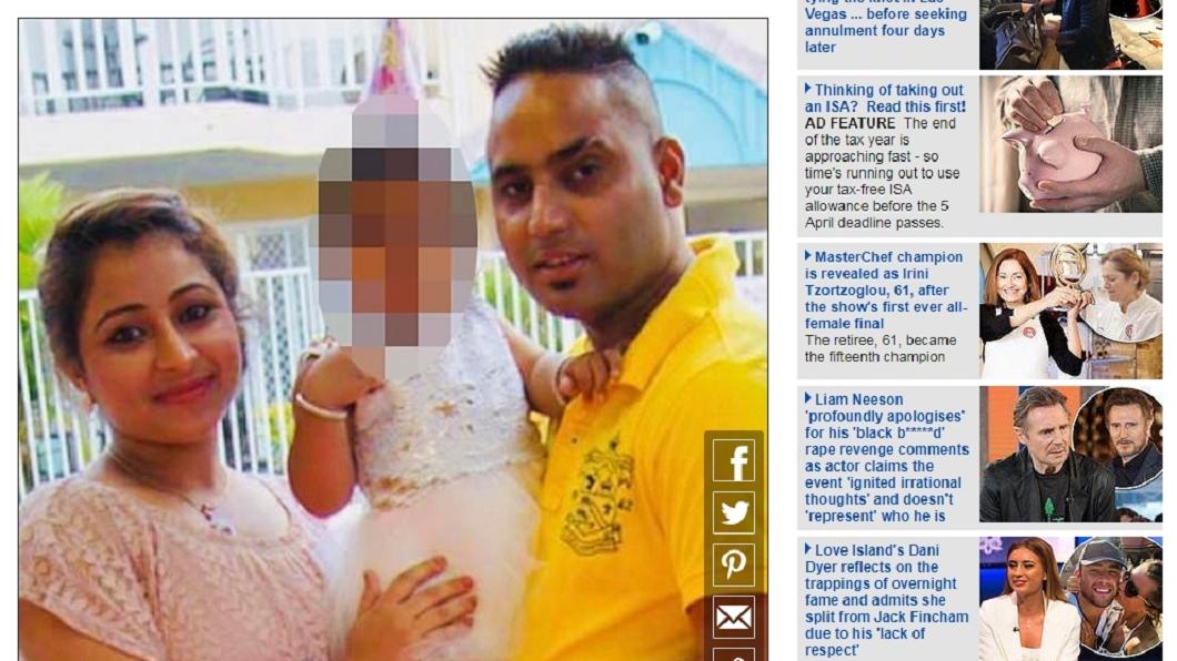 圖/翻攝自《每日郵報》 懷孕護理師遭勒斃一屍兩命 疑腥夫聯手小三殺妻