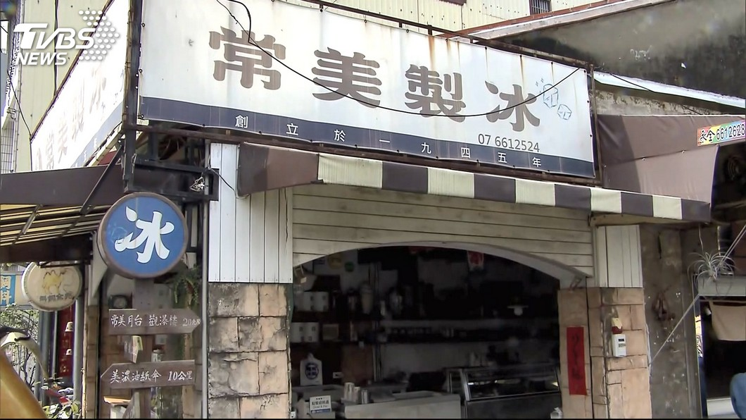 圖/TVBS 冰店嗆「拒當中國人」!韓國瑜回這句 老闆不再多言