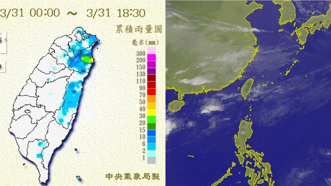 由於華南雲雨區東移,水氣增加,今晚(31日)起部分地區將出現雨勢。圖/中央氣象局