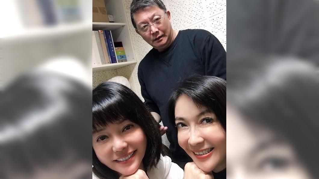 圖/翻攝自顧婕臉書