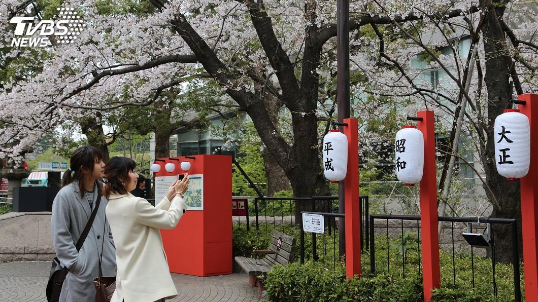 圖/中央社 快訊/揮別「平成」! 日本全新年號「令和」正式公布