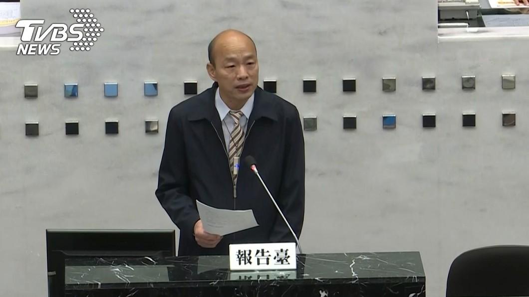 高雄市長韓國瑜。圖/TVBS 議場內外抗議不斷! 韓國瑜「手握心臟」:反對一國兩制