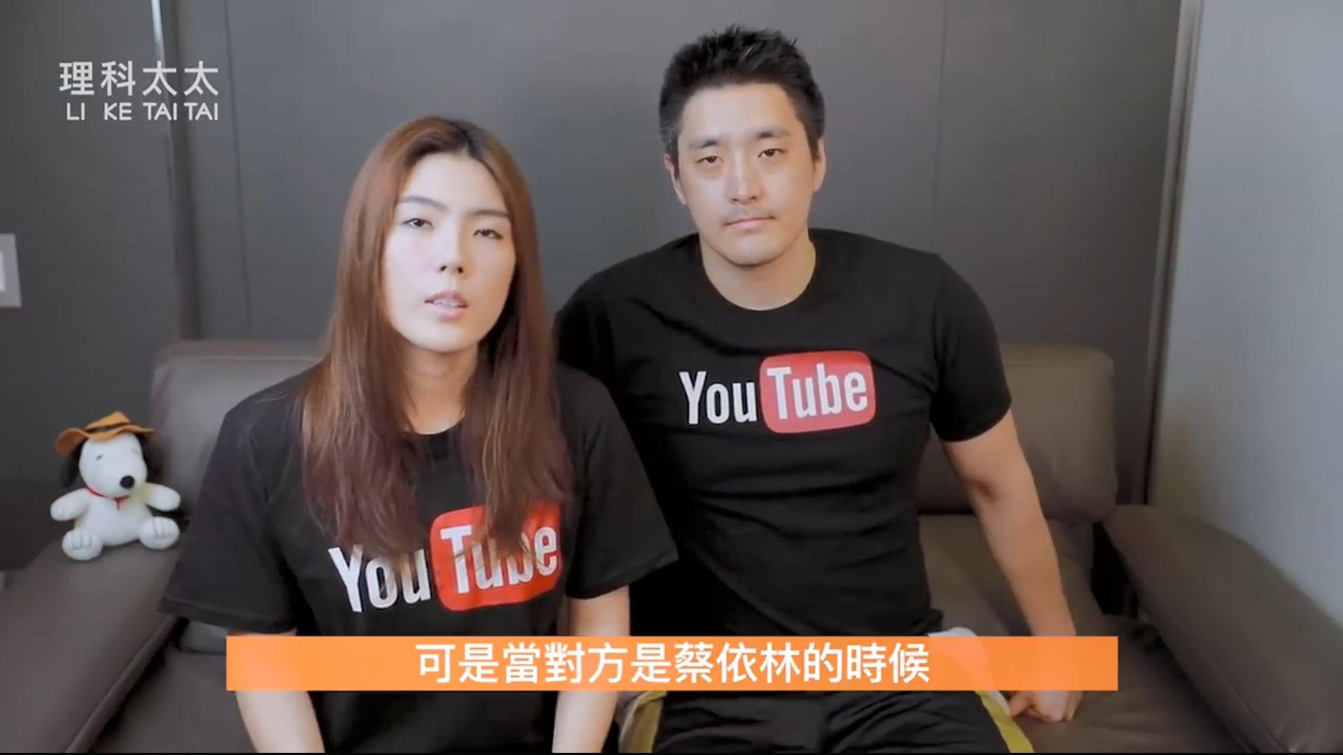 圖/翻攝自理科太太youtube