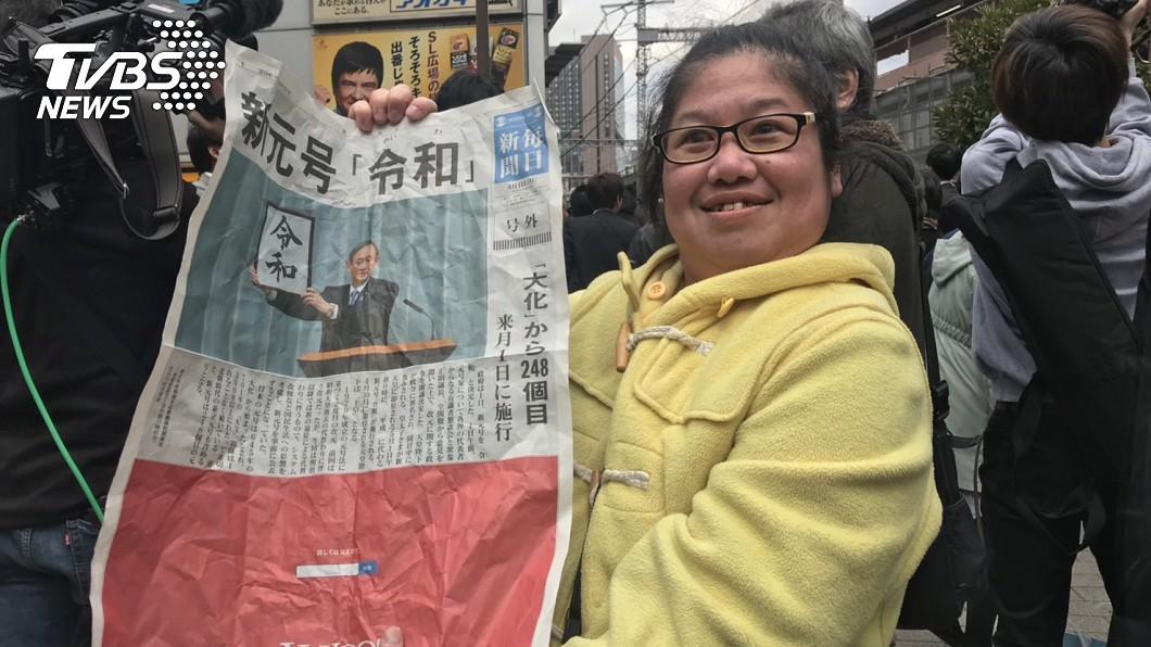 日本人期待新年號「令和」,帶來新時代 圖/中央社 【觀點】安倍秀漢字魔法 年號玩「去中國化」