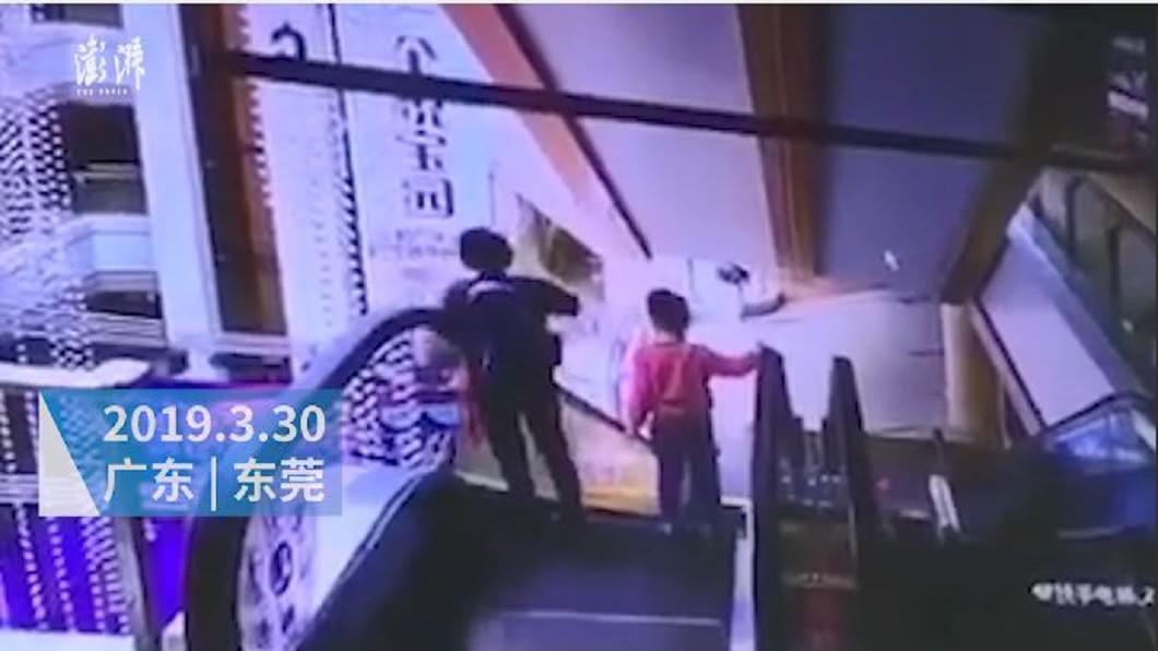 圖/翻攝自thepaper.cn