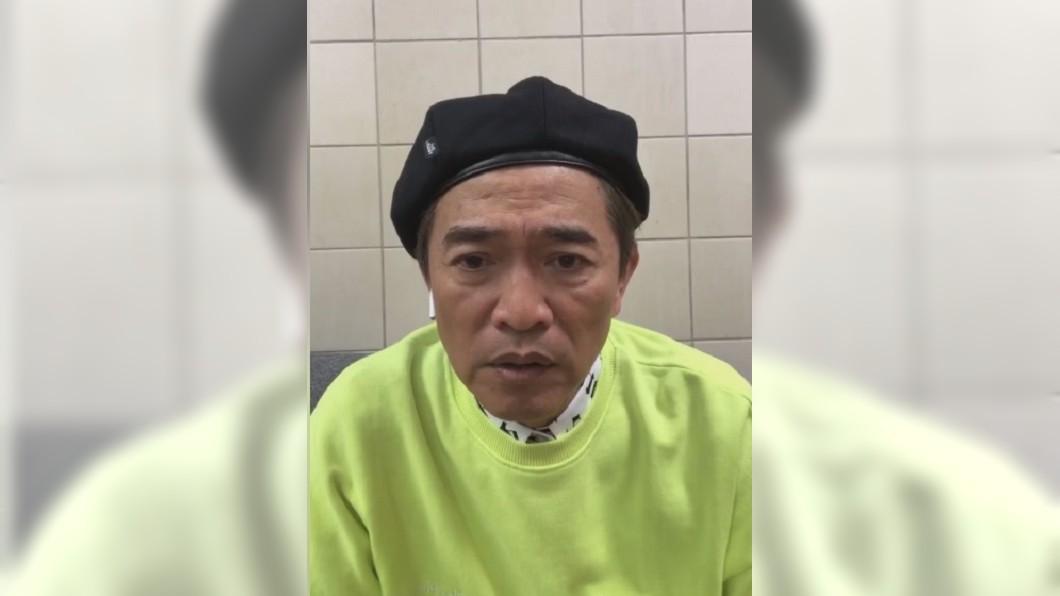 圖/翻攝自吳宗憲臉書