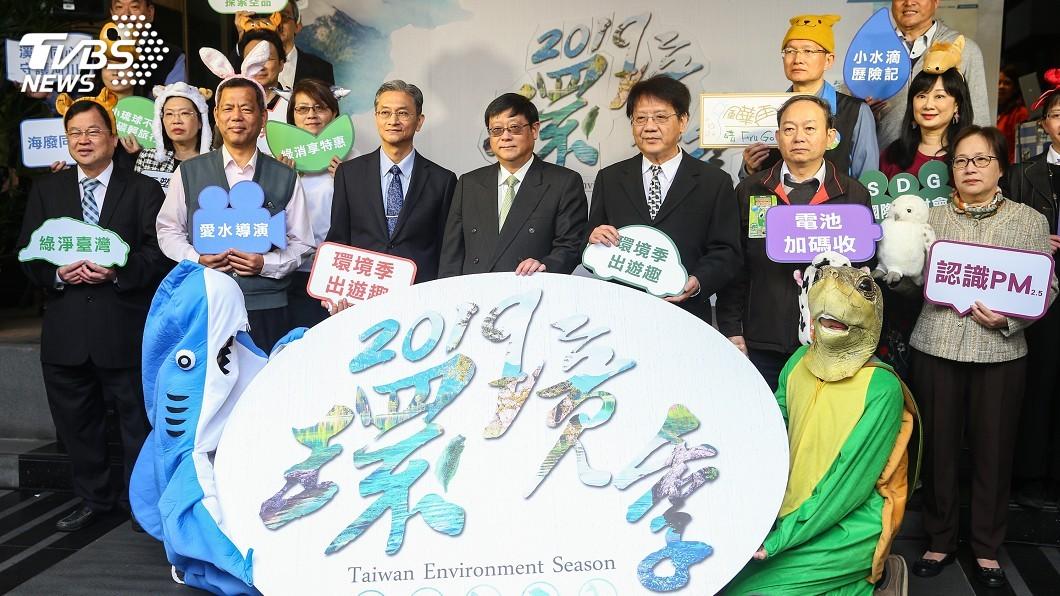 圖/中央社 台灣環境季開跑 15項活動響應「與野共生」