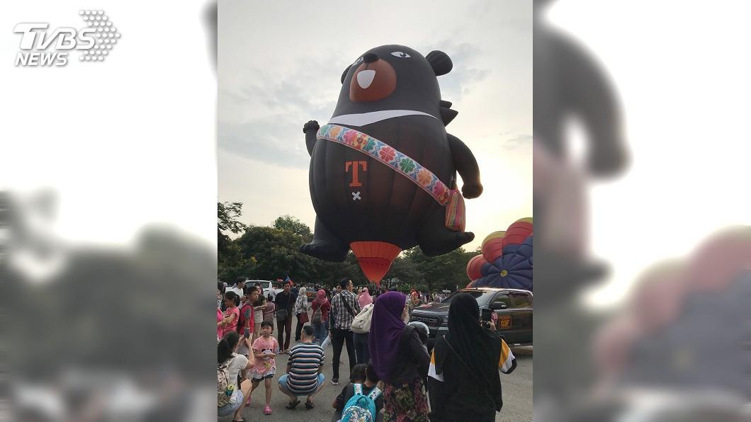 圖/中央社 喔熊出征大馬熱氣球展 可愛造型俘虜民心